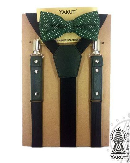 Пояса, ремни ручной работы. Ярмарка Мастеров - ручная работа. Купить Подтяжки темно-зеленые мужские и женские. Handmade. Подтяжки