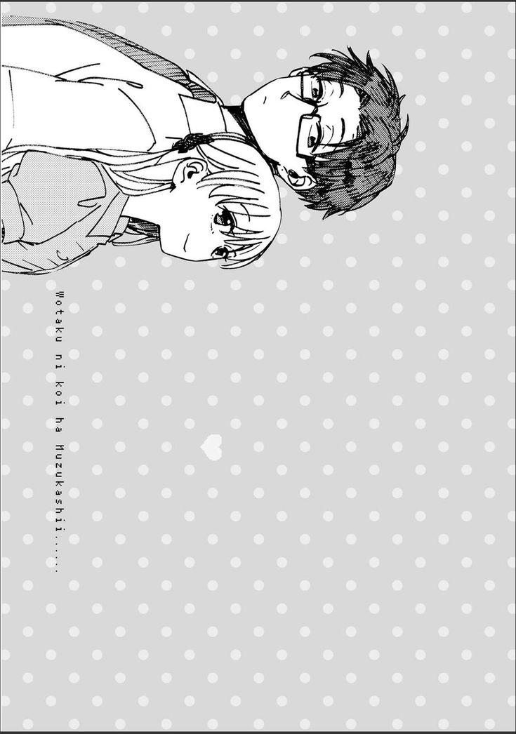Wotaku ni Koi wa Muzukashii 12 Page 16