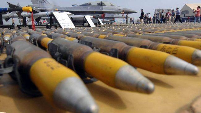 Saudi pembeli terbesar senjata AS, tahukah Anda?