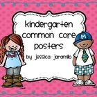 I made these I can common core posters to fit in my Melonheadz themed classroom.  I hope you enjoy!  I hang the background posters with ribbon and ...