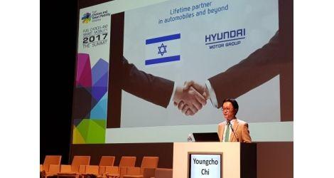 Hyundai Motor Plans to Create Startup Incubator in Israel