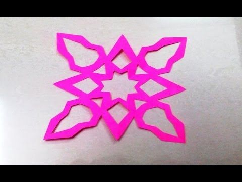 How to make KIRIGAMI paper cutting patterns and templates - 3