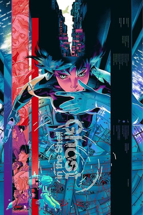"""Ghost in the Shell"" limited print by Martin Ansin. September 22, 2014 (via Tumblr) #GitS #GhostInTheShell #anime"
