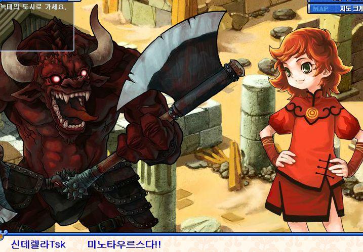 ◆ Have Alice ◆ :: 아르피아 제82화 도서관의 일을 도웁시다 6화 -헝거의 배신-...1