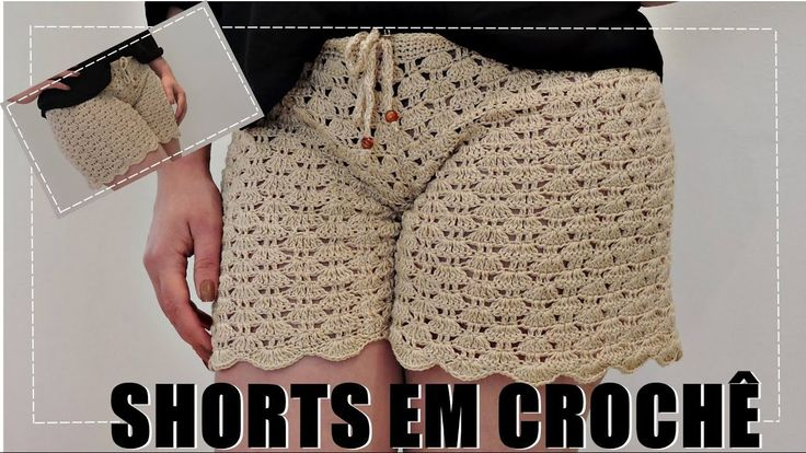 SHORTS EM CROCHÊ /DIANE GONÇALVES