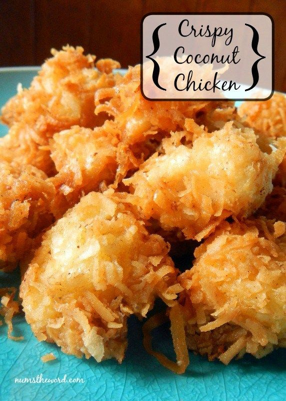 Crispy Coconut Chicken – Most battered chicken recipes include flour.  However this Crispy Coconut Chicken is gluten free and uses corn starch instead.