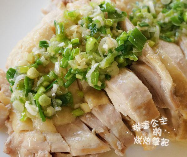 實在揪甘單的電鍋料理--蔥油雞 @ 琳達公主的烘焙筆記 :: 痞客邦 PIXNET ::