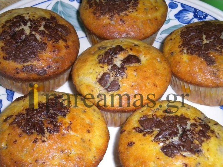 Λαχταριστά σοκολατένια muffins από τη μαμά της παρέας!