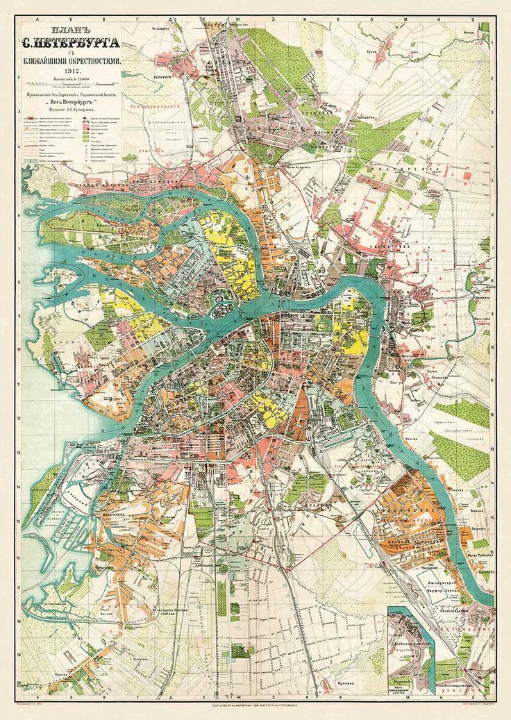Купить исторические карты Санкт-Петербурга и его ближайших окрестностей