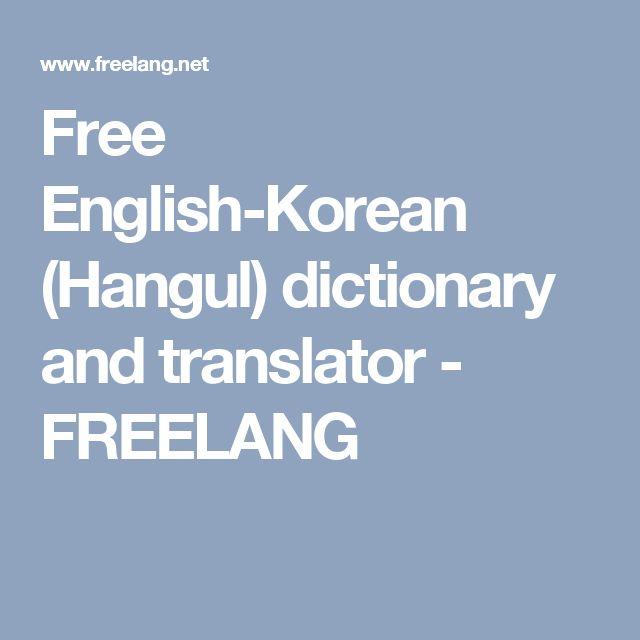 Free English-Korean (Hangul) dictionary and translator - FREELANG