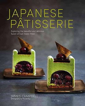 81 best cookbooks food and nom nom noms images on pinterest japanese patisserie exploring the beautiful and delicious fusion of east meets west fandeluxe