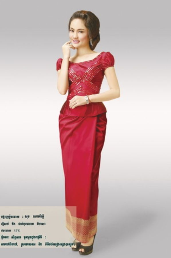 17 best images about traditional on pinterest for Khmer dress for wedding party
