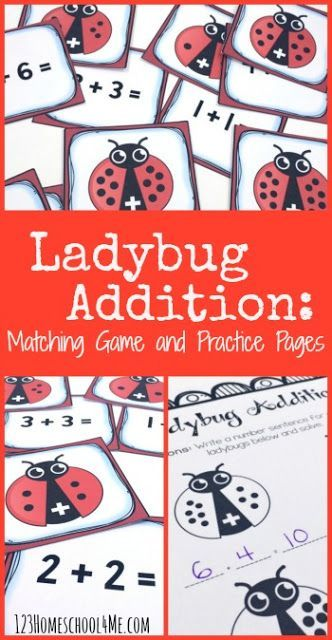 FREE Ladybug Addition Doubles Practice Game - this is such a cool math games to help kids memorize addition facts to achieve math fluency in preschool, kindergarten, and 1st grade. (free printable, homeschool)