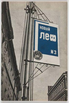 Aleksandr Rodchenko. Novyi LEF. Zhurnal levogo fronta iskusstv, 3. 1928