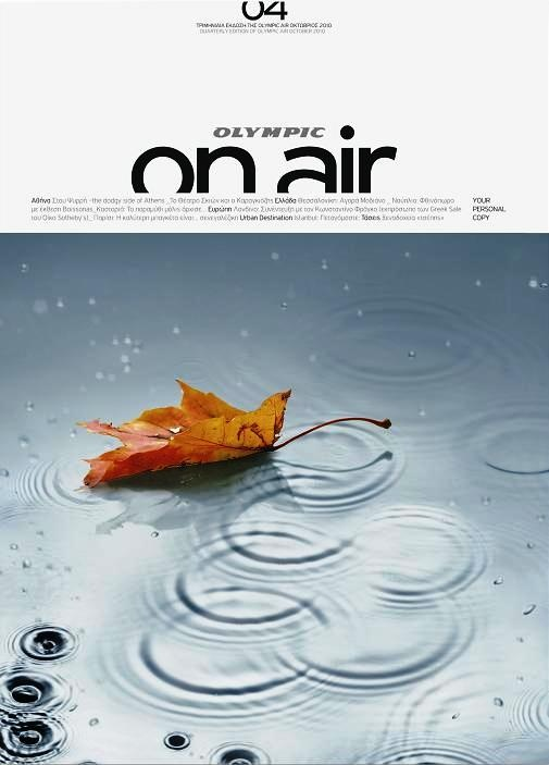 On Air Magazine, Issue no. 4