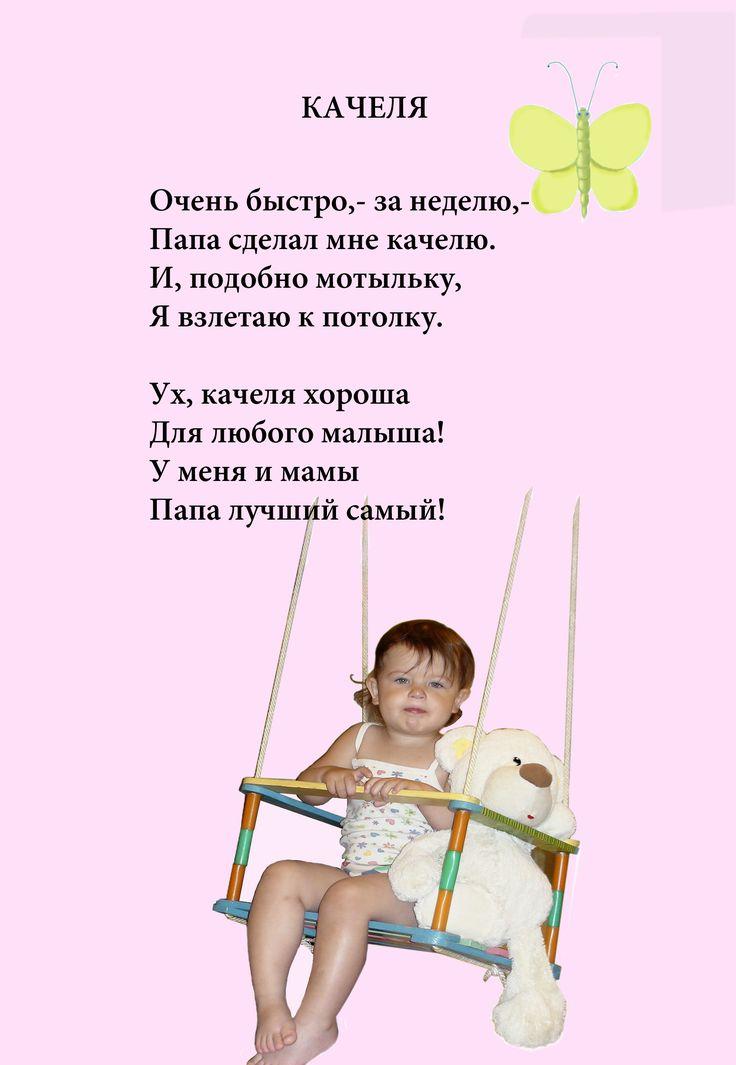 http://www.ozon.ru/context/detail/id/136250265/         https://ridero.ru/books/stikhi_dlya_detei_i_ikh_roditelei-1/    http://www.litres.ru/evgeniy-kislov/        https://www.amazon.com/x421-x442-x438-x445-x434-ebook/dp/B01EVDZBFU?ie=UTF8&refRID=02NH569JAWVY8JYA788J&ref_=pd_rhf_se_p_img_1