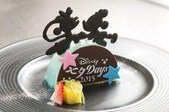 ディズニーアンバサダーホテルで極上の七夕ケーキを!