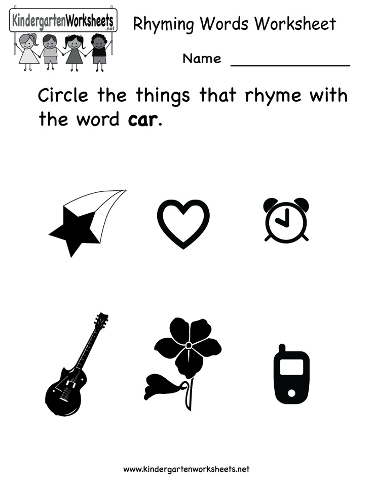 15 best Printable Worksheets images on Pinterest   Educational ...