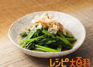 レンジで小松菜のおひたし
