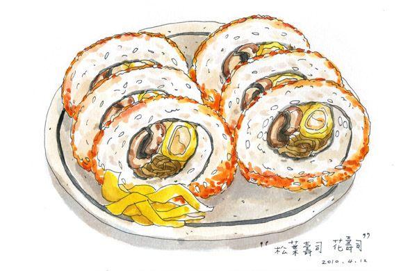 hana-sushi | by Yu hsuan Huang
