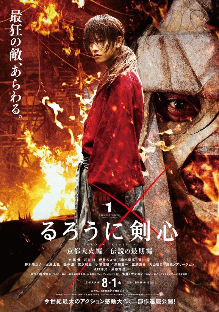 Ver Rurouni Kenshin: Kyoto en llamas 2014 Online Español Latino y Subtitulada HD - Yaske.to