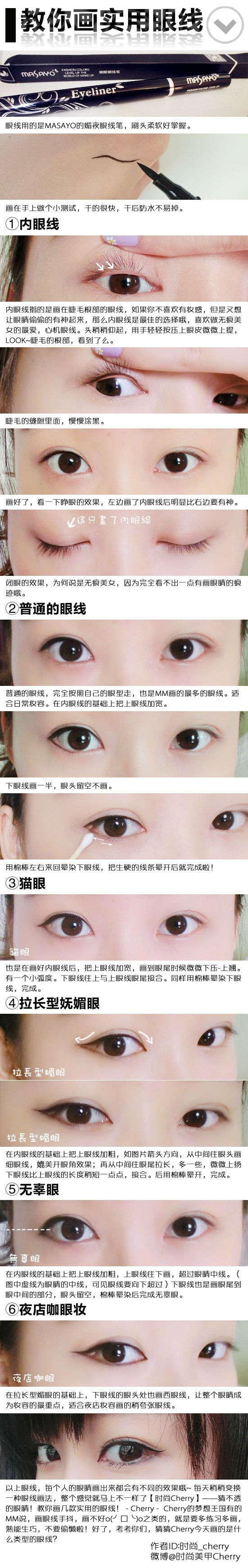 lol the person who made the description previously put japanese/korean makeup tutorial >_> it's chinese
