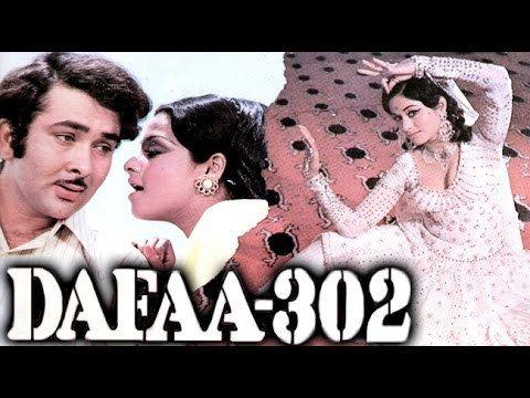 Free Dafaa 302 1975   Full Movie   Randhir Kapoor, Rekha, Bindu, Ashok Kumar Watch Online watch on  https://www.free123movies.net/free-dafaa-302-1975-full-movie-randhir-kapoor-rekha-bindu-ashok-kumar-watch-online/