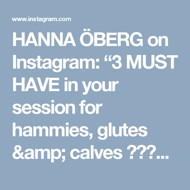 "HANNA ÖBERG on Instagram: ""3 MUST HAVE in your session for hammies, glutes & calves 🔥🙌🏼😍 Just sayi'n, hacksquat love!!! My hamstrings & booty was burning after these…"""