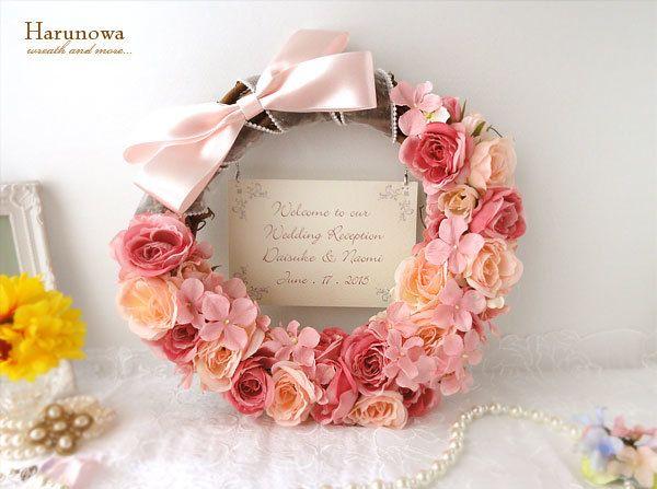 お花とリボンのウェディングウェルカムリース ♡mignon♡ / ウェルカムボード by Harunowa フラワー