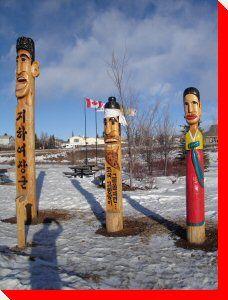 Korean Totem Poles - Airdrie, Alberta #Airdrie #MLI #ESL #LearnEnglish #Canada #AB #Homestay #StudyinCanada