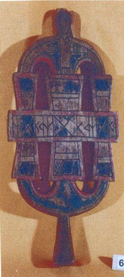 """Sigiliu; Pristolnic - Muzeul Naţional al Satului """"Dimitrie Gusti"""" - BUCUREŞTI (Patrimoniul Cultural National Mobil din Romania. Ordin de clasare: 2438/04.10.2004 - Tezaur)"""