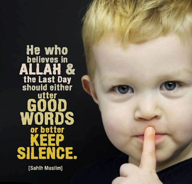 Prophet Muhammed quotes