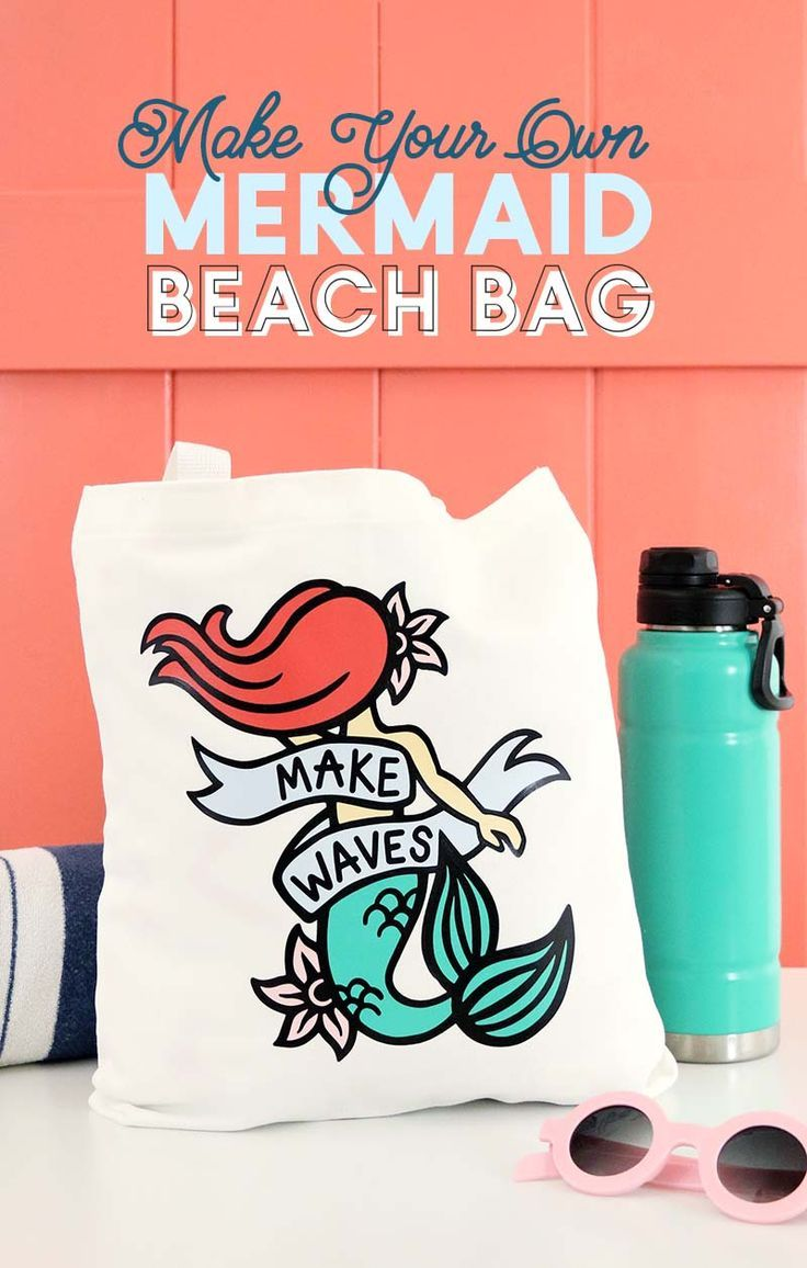 diy mermaid bag - make this cute bag with this make waves mermaid svg cut file and your silhouette or cricut - perfect for this summer! #silhouette #cricut #svg #svgfiles #cutfile #mermaid #mermaidcraft