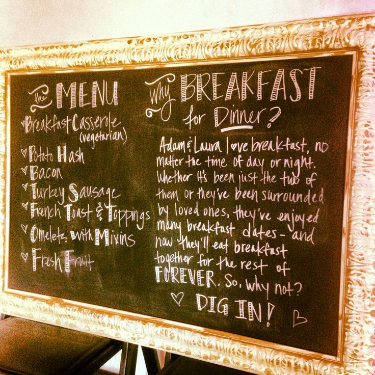 Vintage chalkboard wedding reception menu. Plus breakfast for dinner sounds like the best reception ever.