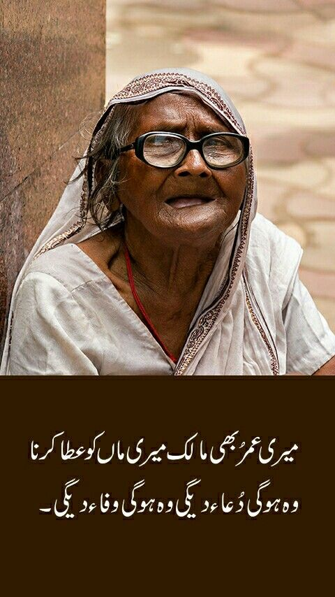 259 best images about MAA.. AMMI... .MOM....MOTHER... on ...
