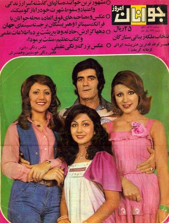 find partner in iran they speak