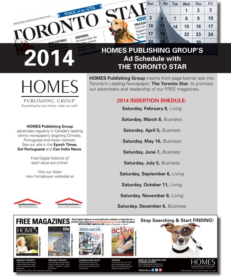 HOMES Publishing Group Sales Materials to promote annual media buy with the Toronto Star and thestar.com to benefit free copy requests and advertisers within publications. homespublishinggroup.com