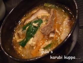 マリオも感激☆*゚ カルビクッパ★ by gula [クックパッド] 簡単おいしいみんなのレシピが263万品