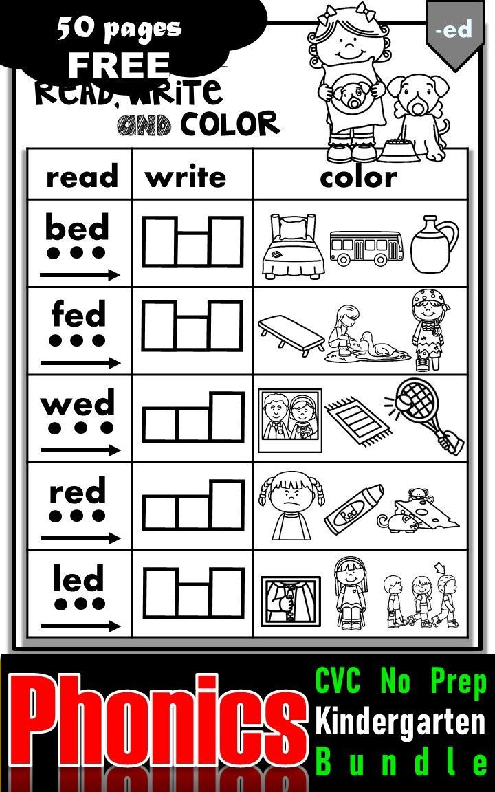 Free Phonics Worksheets For Kindergarten And First Grade Phonics Kindergarten Phonics Cvc Kindergarten Reading [ 1152 x 720 Pixel ]