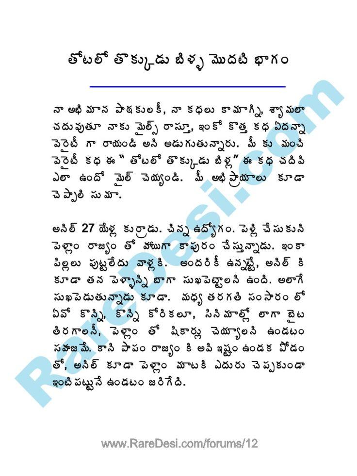 Hots Telugu Nude Pictures Photos