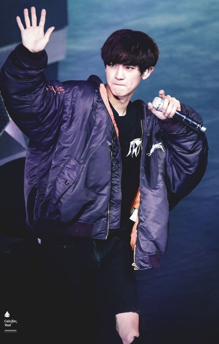 | 엑소 | 찬열 오빠 사랑해요 <3 | EXO |Chanyeol oppa saranghaeyo <3