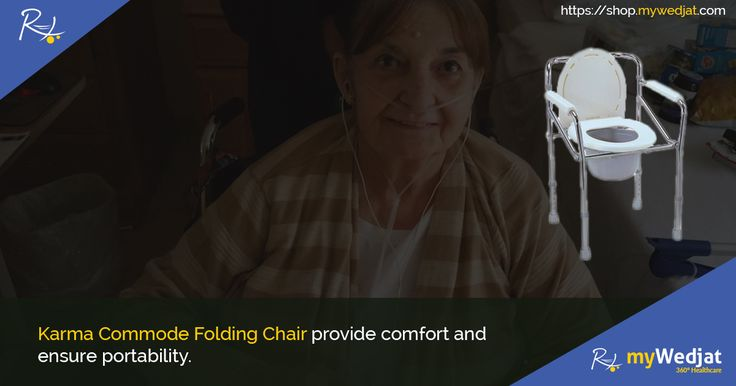 Karma Commode Folding Chair provides comfort and ensures portability.