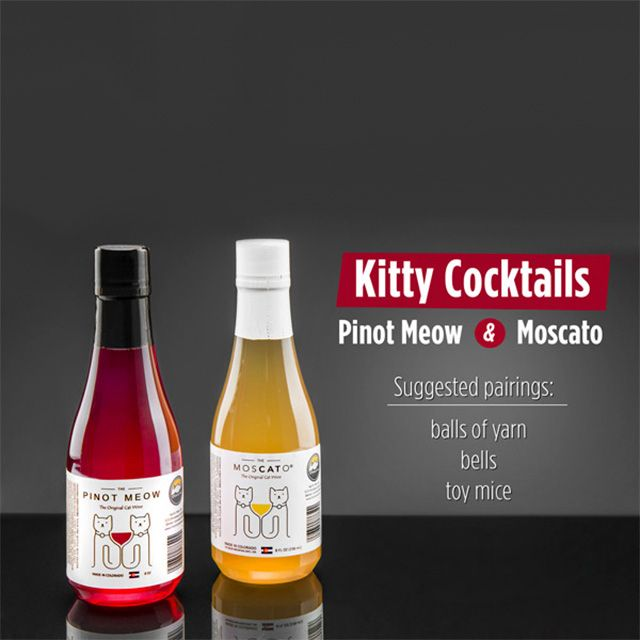 drunkMall is giving away Wine for Cats and I want it!