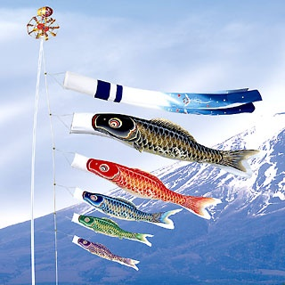 Koinobori (Streaming Carp Frag), Celebrating Children's Day (Kodomonohi), May 5th, Japan