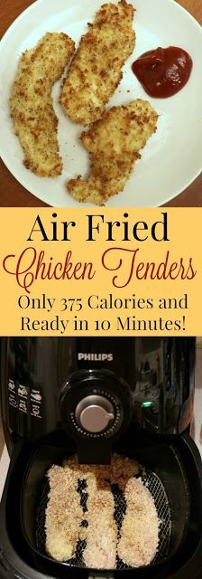 Healthy Air Fried Chicken Tenders