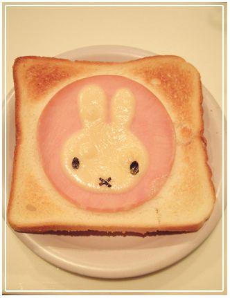 fun food.  miffy/bunny ham and toast