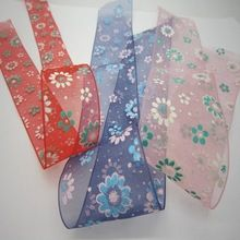 custom ribbon with logo/christmas decorative mesh ribbon