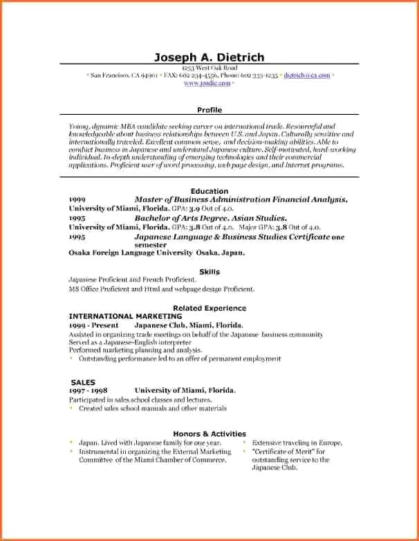 Resume Template Microsoft Word 2007 Resume Examples In