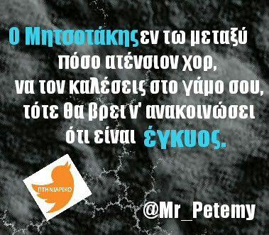 https://twitter.com/ptiniariko/status/559742313443098626