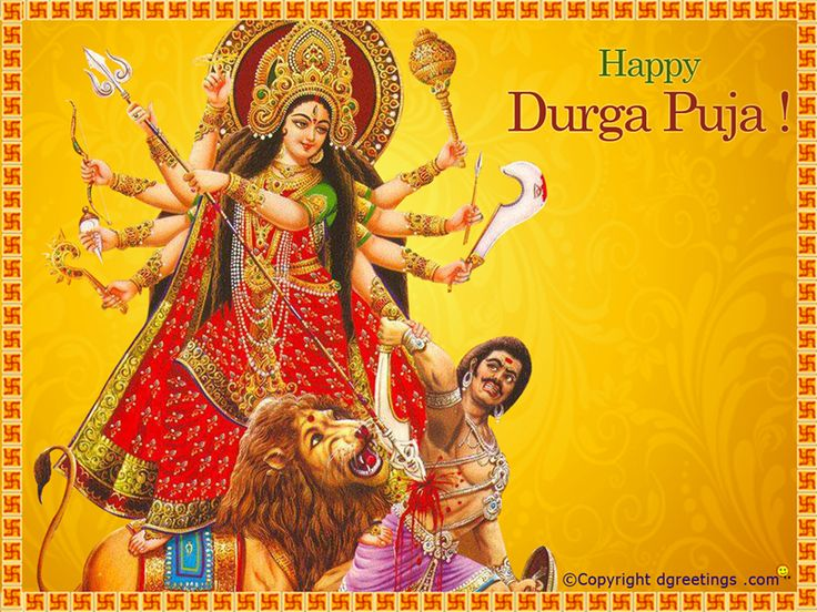 Happy Durga Puja. Download free wallpapers.